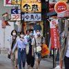 जापानले राजधानी टोकियोमा सोमबारदेखि आपतकाल हटाउने
