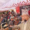 पार्टीको निर्णय स्वीकार गर्न नसक्ने व्यक्ति पार्टीको साधारण सदस्य रहन सक्दैनः अध्यक्ष नेपाल