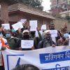 म्यानमार नरसंहारको विरोधमा नागरिक अगुवाहरुको प्रदर्शन