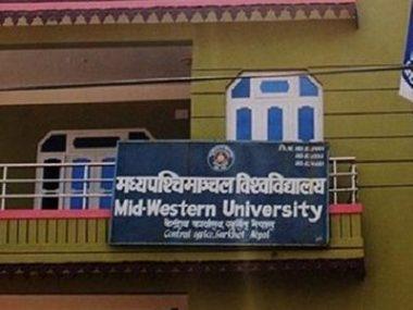 मध्यपश्चिमाञ्चल विश्वविद्यालयमा खुला प्रतिस्पर्धाबाट १७ पदाधिकारी नियुक्त