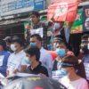 प्रतिनिधिसभा विघटनविरुद्ध विद्यार्थी संगठनको विरोध प्रदर्शन