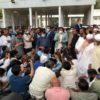 तलब बृद्धि थोरै भएको भन्दै पाकिस्तानका सरकारी कर्मचारी आन्दोलित