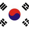 श्रमिकलाई कोरिया पठाउने तयारी