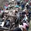 मुगु बस दुर्घटना अपडेटः चालकसहित ३२ को मृत्यु